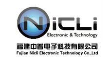 福建中普电子科技有限公司