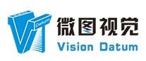 杭州微图视觉科技有限公司