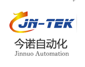 上海今诺自动化科技有限公司