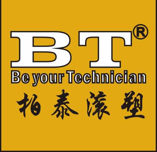 宁波柏泰塑料科技有限公司