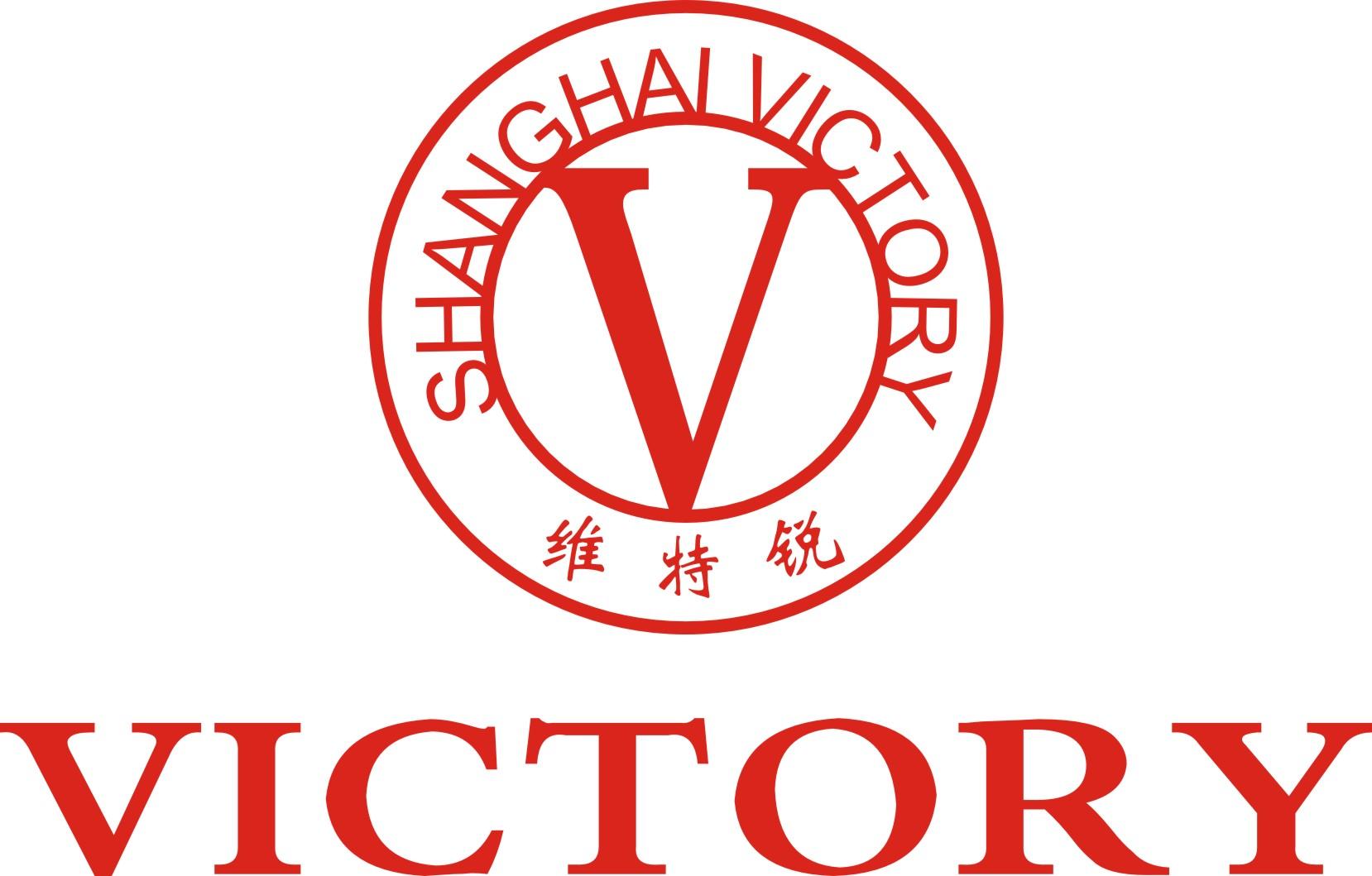上海維特銳實業發展有限公司
