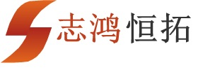 北京志鸿恒拓科技有限公司