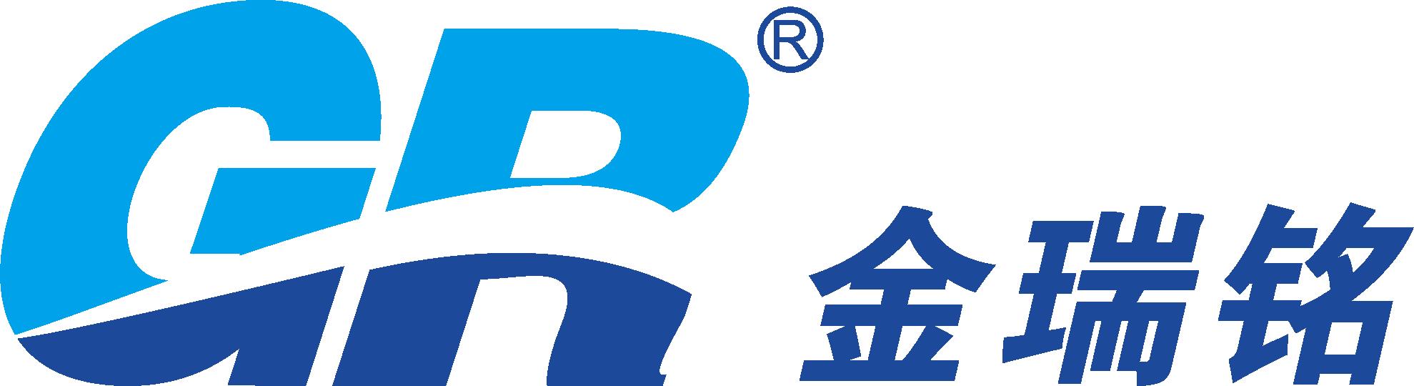 深圳市金瑞銘科技有限公司