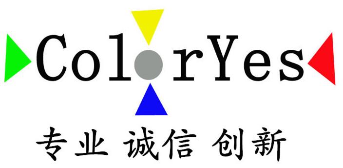 东莞市专色电子科技有限公司