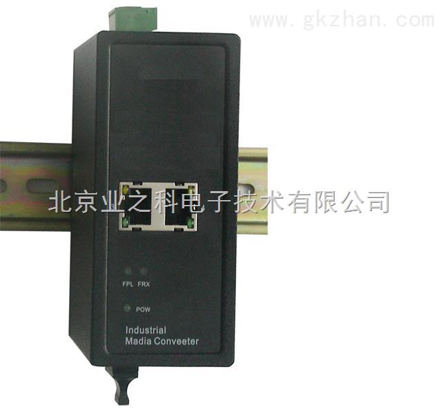 工业网络光端机 工业1光2(4)电以太网收发器