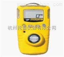 红外光吸收气体分析仪器