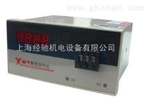 XMT-132M温度数显调节仪,XMT-1312M温度数显调节仪