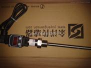 数显一体化温度传感器,4-20ma温度变送器