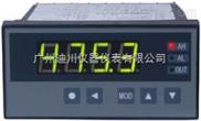 XST/C-H1MT2A1N-XST/C-H1MT2A1N数字显示仪表【广州迪川仪表】正品供应