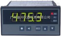 XST/C-H1MT2A1N数字显示仪表【广州迪川仪表】正品供应