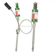 供应烟台环保型高温熔体压力变送器,烟台环保型高温熔体压力传感器