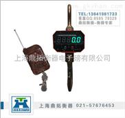 2T电子吊称自重量与2吨吊秤精度