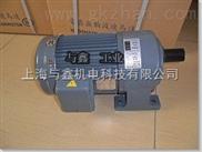 减速机、减速电机、非标加长轴电动机、隔热马达