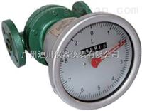 LC广东广州椭圆齿轮流量计