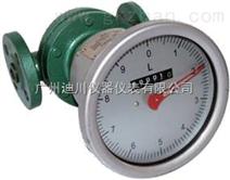 广东广州椭圆齿轮流量计