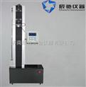 纸张抗张力试验机|塑料薄膜拉伸试验机|热封强度剥离试验机