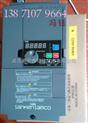 江西九江现货三垦变频器,九江三垦变频器总代理,SAMCO-VM06三垦恒压供水变频器