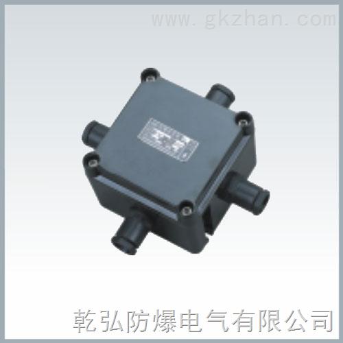 bjx8030系列 bjx8050系列防爆防腐接线盒,防爆防腐接线箱