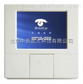 电子视力测量仪 型号:ZXVA-200