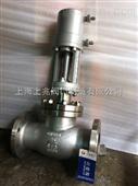 液压截止阀/J741PPL液压式截止阀/上兆截止阀