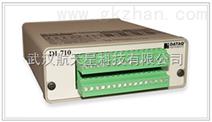 DI-710-UH超小型独立数据记录仪