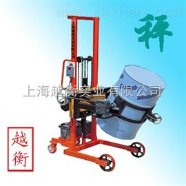 dtc350kg倒桶秤,上海大圣娱乐手动液压油桶搬运车秤