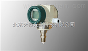TS217-高精度智能压力变送器