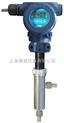 DDG-2519-供应一体化电导率分析仪-南昌-九江-新余-宜春