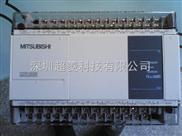 FX1N-40MR-001-高仿三菱PLC,FX1N-40MR-001