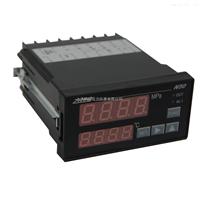 N50智能数字显示仪表