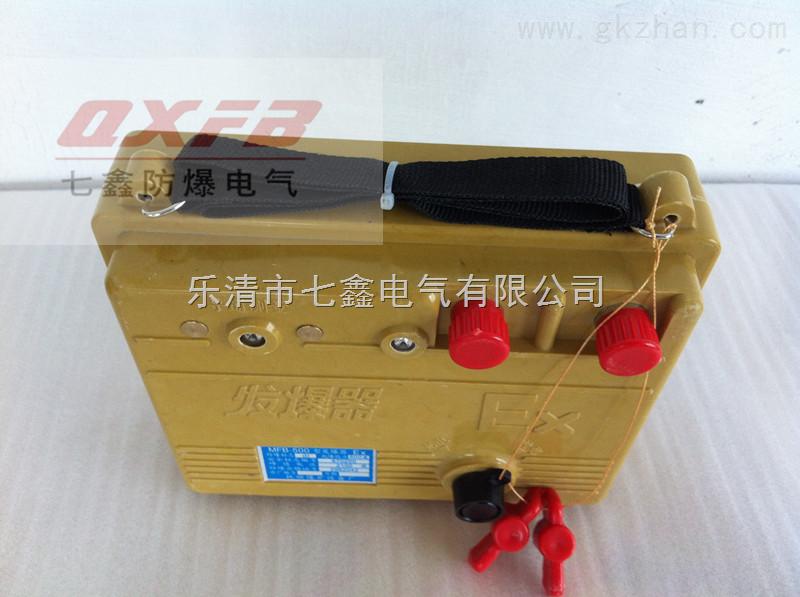 mfb-200矿用隔爆型发爆器(双灯)起爆器