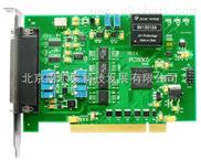 PCI8305-阿尔泰PCI8305数据采集卡-180KS/s 12位 16路光隔离模拟量输入;带DA、计数器功能