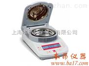 MB23-MB23基础型快速水份测定仪