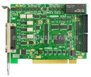 PCI9616-阿尔泰PCI9616数据采集卡-250KS/s 16位 32路模拟量输入,带DA,DIO和计数器卡