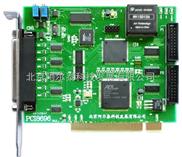 PCI8696-阿尔泰PCI8696数据采集卡-400KS/s 14路 32路模拟量输入:带DIO、计数器功能