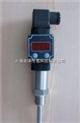 防爆数显温度传感器,一体化温度传感器