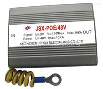 杰赛POE网络摄像机防雷器高传输低损耗防雷