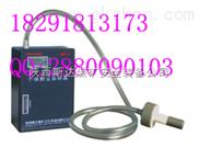 CCZ2型-呼吸性粉尘采样器
