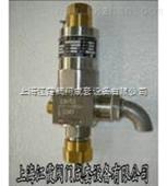 DA21H-220P低温高压安全阀