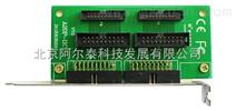 通用排线端子板,适用于双20芯2.00mm间距双排插座和4个20芯2.54mm间距双排插座