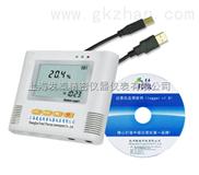 上海大气压力表,L99-QY智能大气压力记录仪,气压记录仪热卖产品