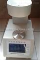 上海界面张力测定仪  (铂金圆环法)厂家/参数/价格