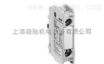 M系列微型中间接触器附件