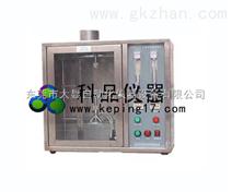 塑料及塑料部件垂直水平燃烧试验机-东莞科品优质供应商