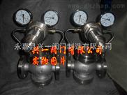 不锈钢天燃气减压阀