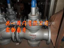 膜片式减压阀 蒸汽膜片式减压阀