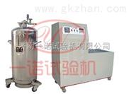 济南一诺—冲击试验低温槽/液氮冲击试验低温槽