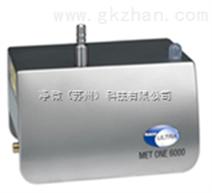 MET ONE 6000系列远程空气颗粒计数仪