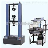 纤维面料拉力机,纤维面料抗拉机,纤维面料拉力试验机