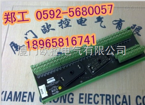 电路板 机器设备 471_340